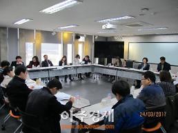 안양시 지방세정 역량강화 세정연구모임 개최