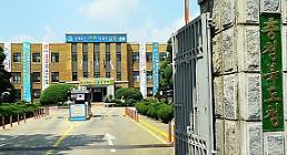 충북도, 물가대책분과위원회 및 시‧군 물가담당과장 회의