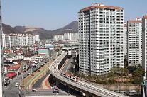 부산시-김해시, 경전철 MRG 폐지 합의··· 3000억원 절감