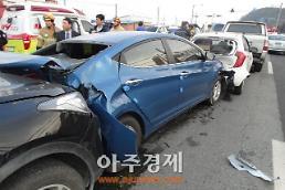 세종시 홍익대학교 앞 1번 국도 6중 추돌사고