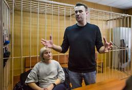 [글로벌 포토] 러시아 야권 지도자 나발니에 구류와 벌금형