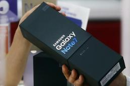 Samsung Note 7 will come back as refurbished phone