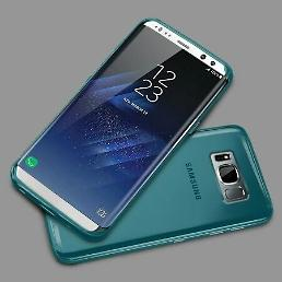 .Lack of Qualcomm chipsets cause concern about Galaxy S8 supply: Yonhap.