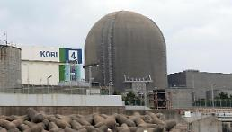 .Nuclear reactor shut down manually due to coolant problem.