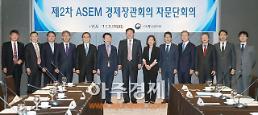 9월 ASEM경제장관회의 서울 개최…다자무역체제 지지 확보 방점