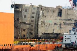 Bone fragments retrieved from Sewol ferrys transport ship