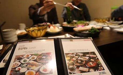 韩近四成饭店因《金英兰法》裁减员工维持经营