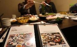 .韩近四成饭店因《金英兰法》裁减员工维持经营.