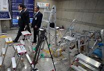 """被疑者朴槿恵、30日""""拘束前被疑者尋問""""のために裁判所出席"""