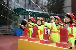 [PHOTO] Preschool students learn how to put out fire