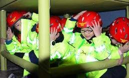 [PHOTO] Preschool students learn how to take shelter from earthquake