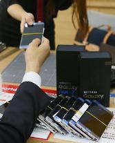 サムスン電子、「ギャラクシーノート7」リファービッシュフォンで販売する