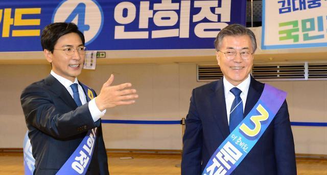 [속보] 민주 충청경선, 문재인 47.8%-안희정 36.7%