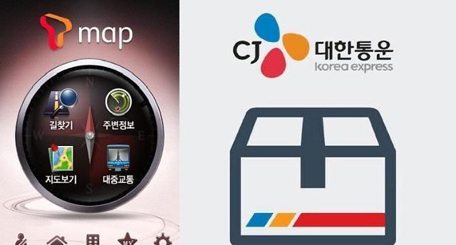 [단독] SK텔레콤, CJ대한통운에 T맵 기술 공급