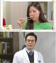 [일일드라마 예고] '빛나라 은수87회'박찬환,8년 전 사건 박하나 자작극일 것이란 의심 더해가