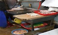 유통기한 2년 다된 닭고기에, 브라질산은 국내산 둔갑… 서울시, 부정축산물 판매업소 무더기 적발
