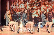 [아주스타 영상] 걸스데이 민아-소진, 타이틀곡 'I'll be yours' 포인트 안무 시범!…'섹시美'