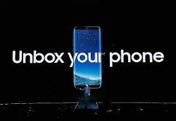 .Samsung unveils flagship smartphones Galaxy S8 and S8+.