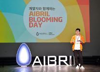 SK㈜ C&C, '에이브릴 한국어 서비스' 베타 오픈… AI 개발 생태계 붐업 나서
