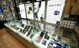 .乐天与新罗免税店串通操纵电子产品价格被罚 .