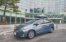 .S. Korean search giant introduces autonomous car at Seoul Motor Show.