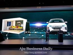Hyundai vows to lead future car industry with connected car technology