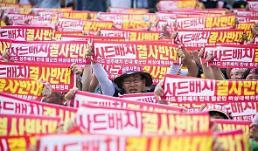 .韩军呼吁星州民众积极配合部署萨德.