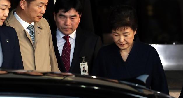 박근혜 전 대통령 영장 심사 어떻게 받았나