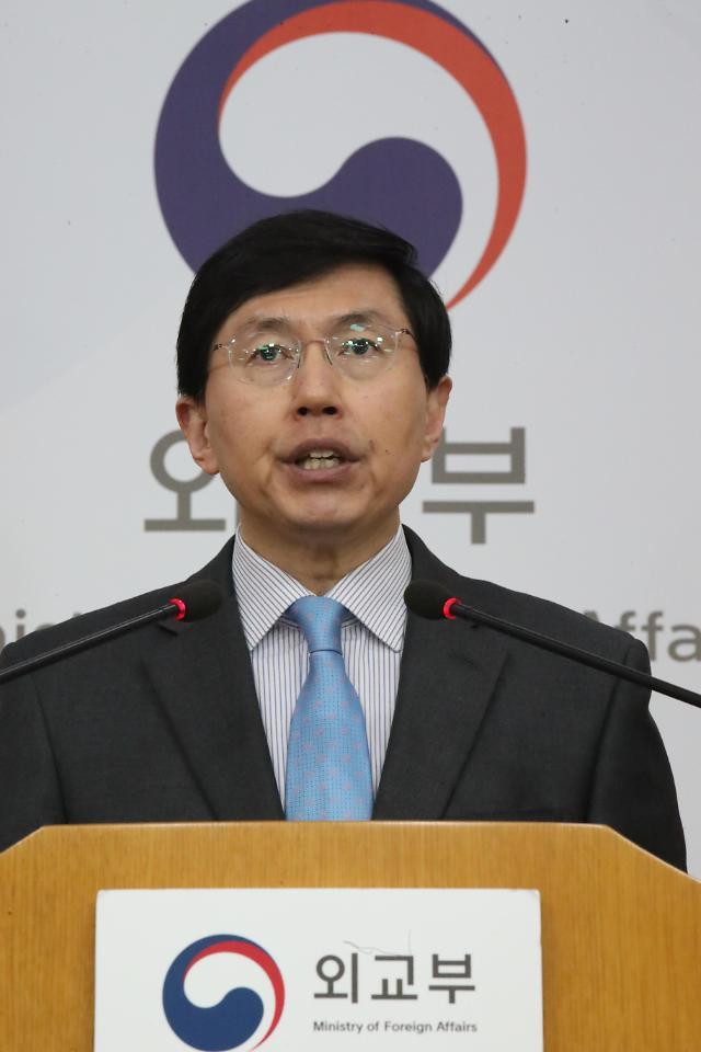 韩美召开朝鲜人权会议 系特朗普政府成立后首次