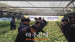 파주시, 에너지절감 기술로 화훼재배 농가 난방비 절감