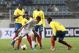 '실험' 한국, 에콰도르에 0-2 패·4개국 초청 대회 우승