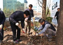한국농어촌公 충남지역본부, 아름다운 청사가꾸기 식목행사