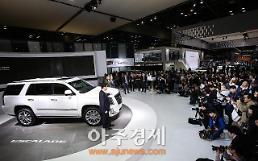 [2017 서울모터쇼] 캐딜락, 초대형 SUV '에스컬레이드' 출격...사전 계약 실시