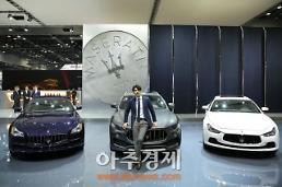 [2017 서울모터쇼] 마세라티, 에르메네질도 제냐 인테리어 차량 출품