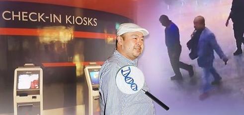 金正男尸体今晨抵达北京 4月1日将返回朝鲜