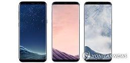 . Galaxy S8 may ship with Googles AI program: Yonhap.