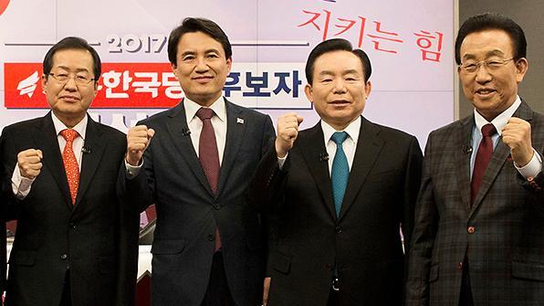 <2017年总统大选>自由韩国党今天下午选出总统候选人