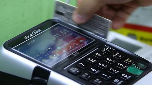 去年韩国人均刷卡消费次数同比增加18%