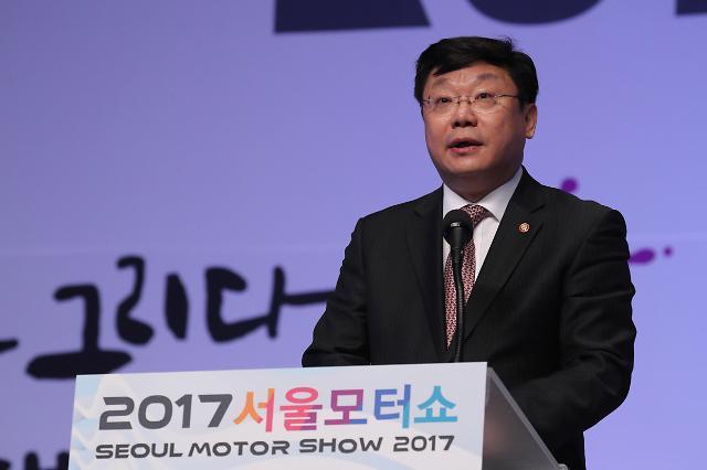 """""""设计未来 享受现在 """"2017首尔国际车展盛大开幕"""