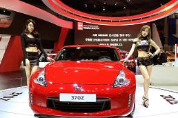 .[PHOTO] 2017 Seoul Motor Show.