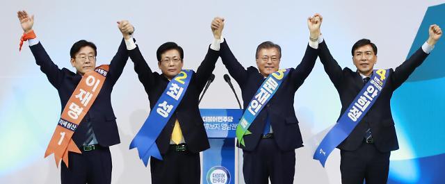 <2017年总统大选>共同民主党党内竞选东南站开锣