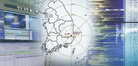 韩庆州发生3.3级地震 系去年9月地震余震