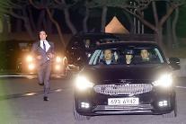 朴槿恵前大統領拘束で警護中断・・・三成洞私邸警備は維持