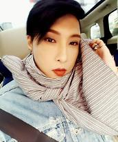 """김기수, 심경글 공개 전 일상 모습 보니…""""바가지 맞죠?"""" [★SNS#]"""
