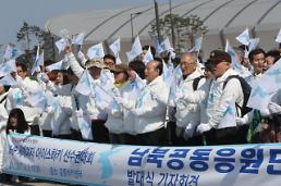 N. Korea intent on competing at 2018 Winter Olympics: Yonhap