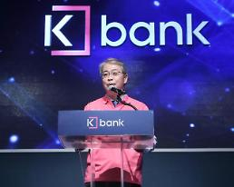 .S. Koreas first online bank launches service targeting young smartphone users.