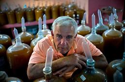 [GLOBAL PHOTO] Cuban condom wines