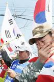 .韩国前总统朴槿惠支持者在首尔看守所前抗议 痛哭流涕.