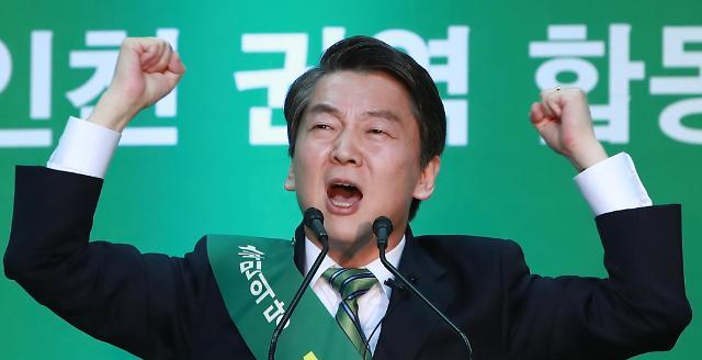 """<2017年总统大选>安哲秀抛""""赦免朴槿惠""""言论引火烧身"""