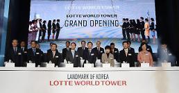 .首尔乐天大厦举行盛大开业仪式.